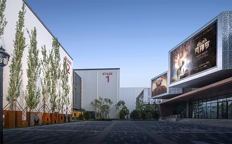 Holtzman Design-Dachang Film Studios As Built-2017 (1)