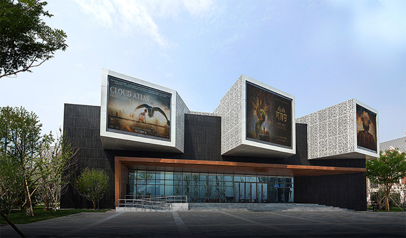 Holtzman Design-Dachang Film Studios As Built-2017 (3)