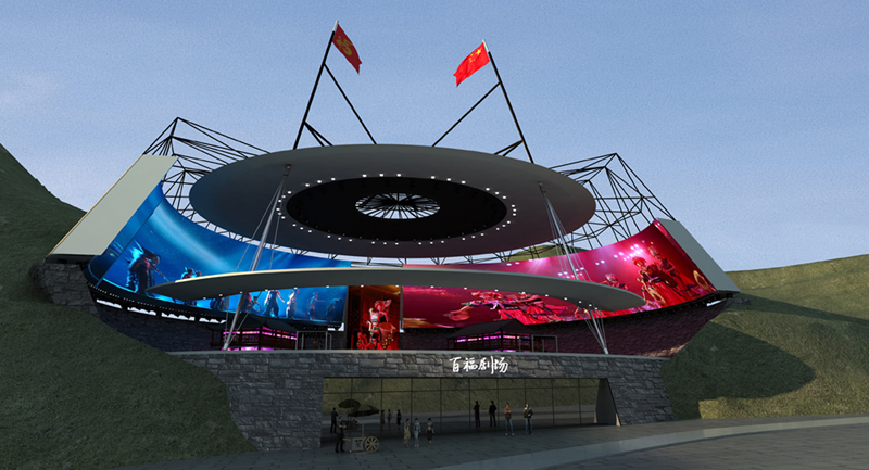 Holtzman Design-Laifeng Theater-Hubei China-2016 (3)